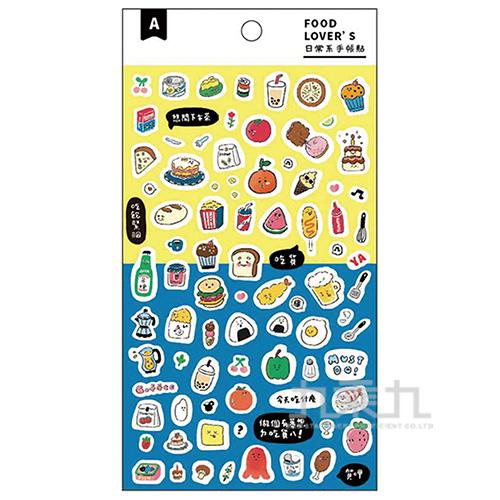 日常系手帳裝飾貼(吃貨專用)-miniQ CST-327C