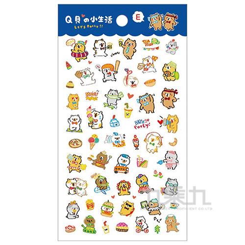 日常系手帳裝飾貼(Q貝的小生活)-miniQ CST-327E