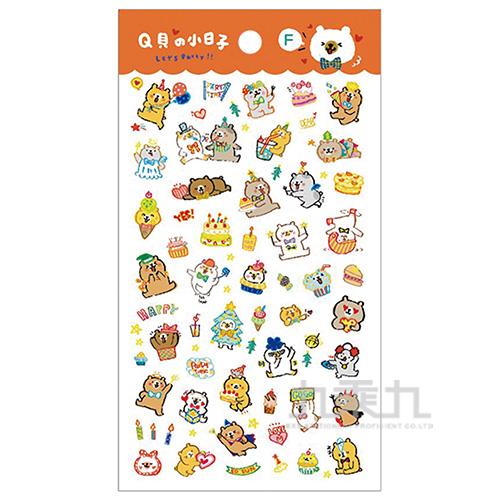 日常系手帳裝飾貼(Q貝的小日子)-miniQ CST-327F