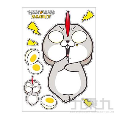 A4防水裝飾貼紙( 鹹蛋超兔)-好想兔 CST-324A