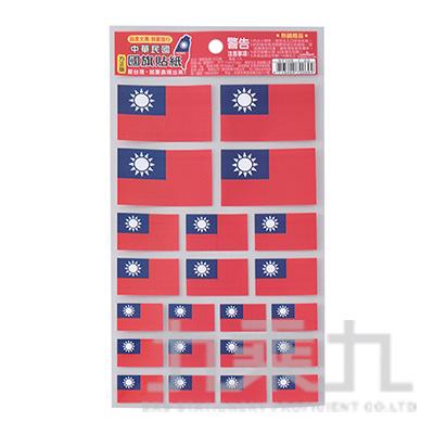 中華民國.國旗貼紙(方正版) ST106-22