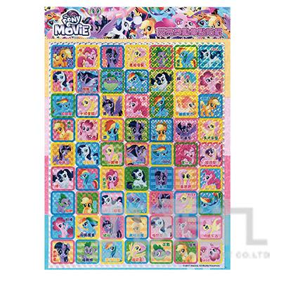 彩虹小馬閃亮獎勵集點貼貼紙 MLBC49-1