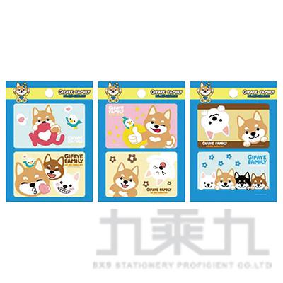 柴犬琦菲票卡貼紙(2入) GIBC50-1