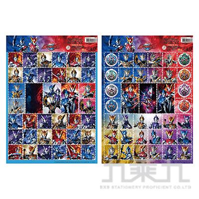 超人力霸王郵票貼貼紙ULBC49-2