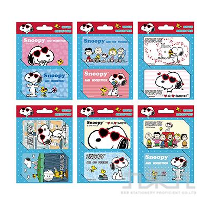 SNOOPY(愛心系列)票卡貼紙(2入)
