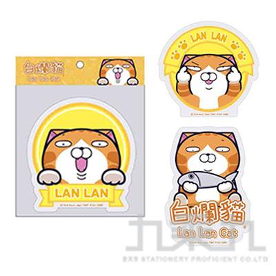 白爛貓雙面造型貼紙 LCBC49-1 (恕不挑款)