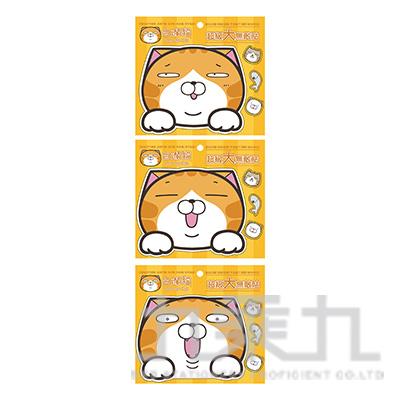 白爛貓超級無敵貼 LCBC90-1