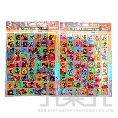 超人特攻隊2獎勵集點貼紙 SPBC60-2