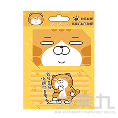 白爛貓票卡貼紙(2入) (恕不挑款)