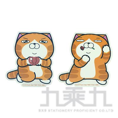 白爛貓雙面造型貼紙(2) (恕不挑款)