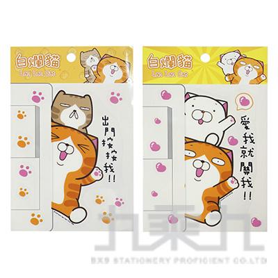 白爛貓造型開關貼紙 LCBC49-2
