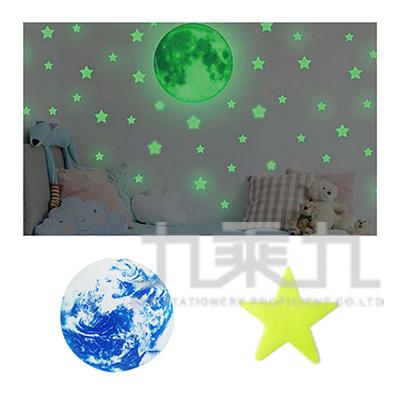 夜光星球貼紙組