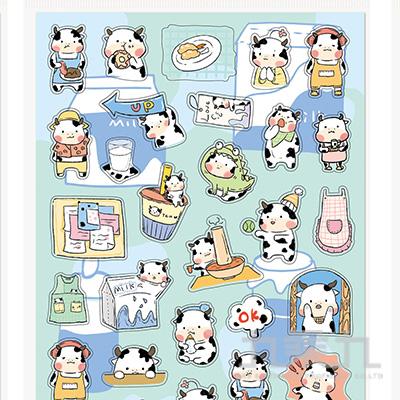 可愛PVC動物貼紙 85639