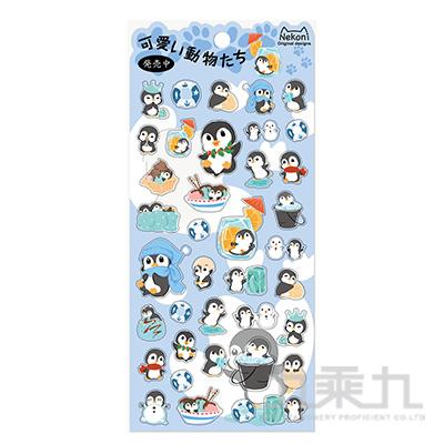 漫畫風動物貼紙  85654