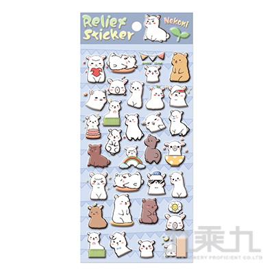 萌寵系列泡棉貼紙 85337