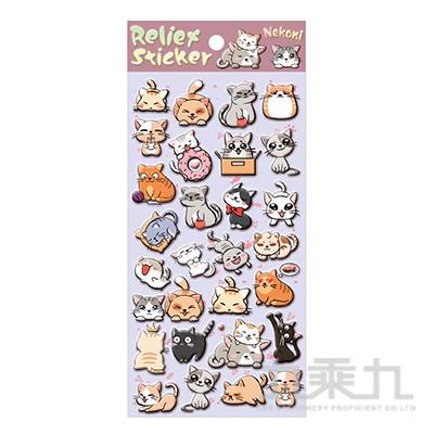 萌寵系列泡棉貼紙 85339