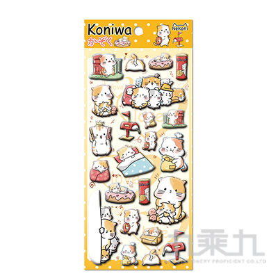 koniwa 萌寵團子堆泡棉貼紙 85540