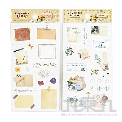 流年-手帳裝飾貼 HC24932
