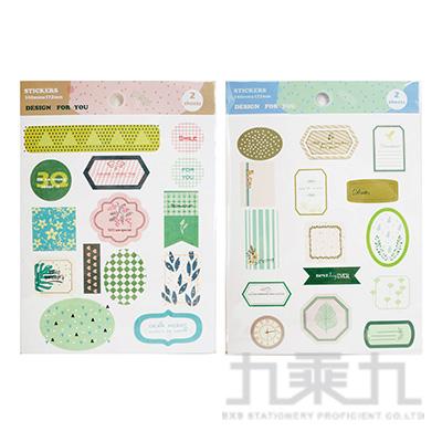 清和-手帳裝飾貼 HC-23706