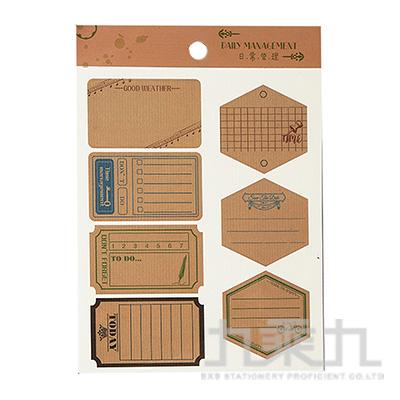 日常管理-手帳裝飾貼 HC-23997
