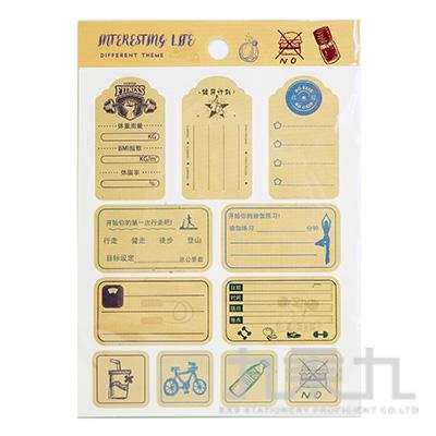 生活趣事-手帳裝飾貼 HC-23980