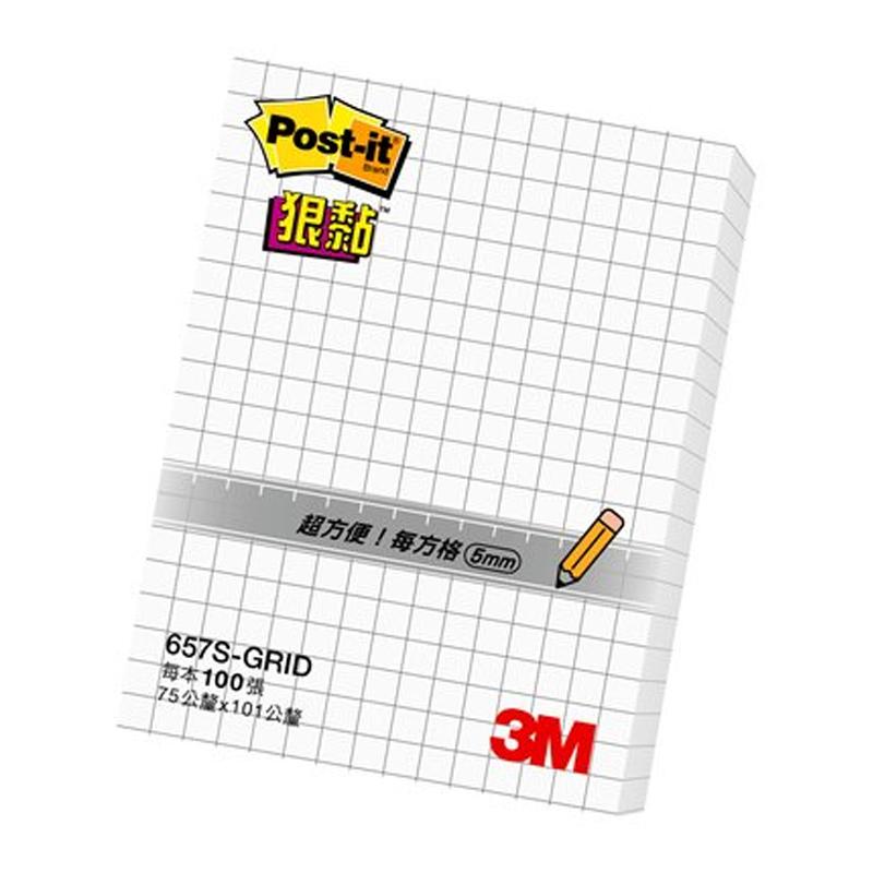 3M 3x4白色方格狠黏便條紙 657S-GRID