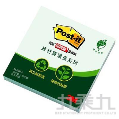 3M 3x3利貼可再貼環保便條紙-薄荷 654RP-5