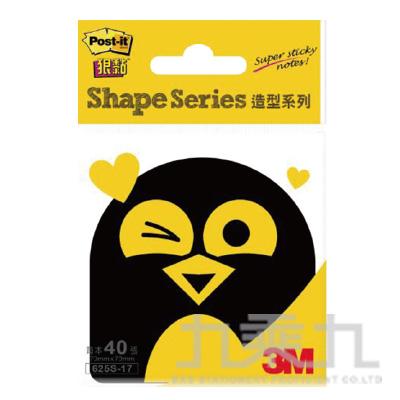 3M 黑色企鵝狠黏造型便條紙 625S-17 06252-50117