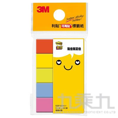 3M五色狠黏標籤紙 SSP-5BH-1 06358-41251