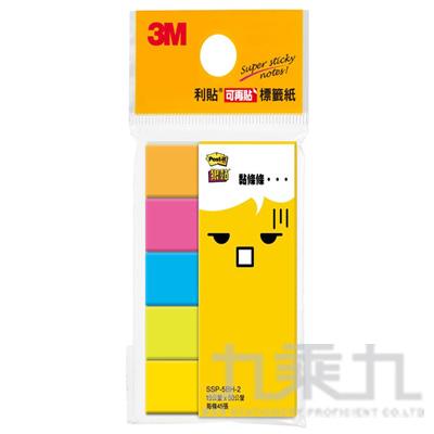 3M五色狠黏標籤紙 SSP-5BH-2 06358-41252