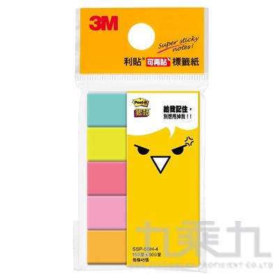 3M五色狠黏標籤紙 SSP-5BH-4 06358-41254