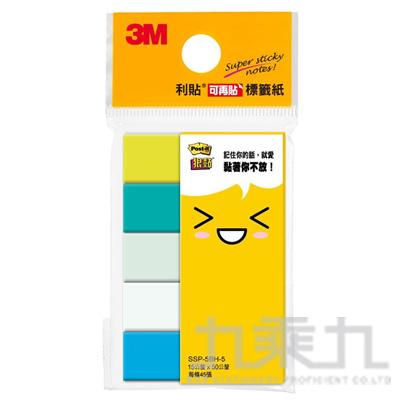 3M五色狠黏標籤紙 SSP-5BH-5 60358-41255