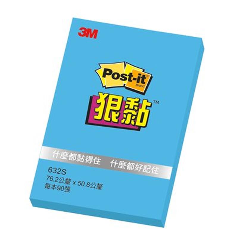 3M 3*2狠黏便條紙-湛藍色 632S-10
