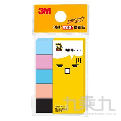 3M五色狠黏標籤紙 SSP-5BH-B2