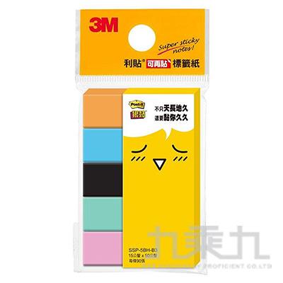 3M五色狠黏標籤紙 SSP-5BH-B3