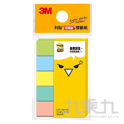 3M五色狠黏標籤紙 SSP-5BH-B4
