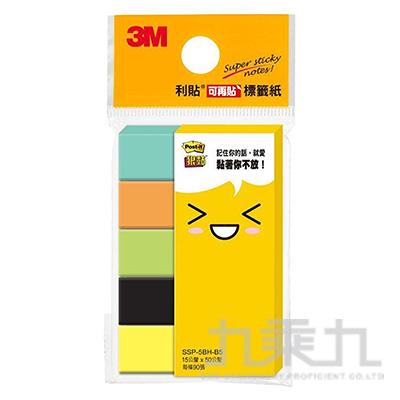 3M五色狠黏標籤紙 SSP-5BH-B5