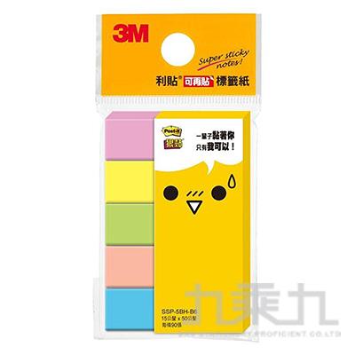 3M 五色狠黏標籤紙 SSP-5BH-B6