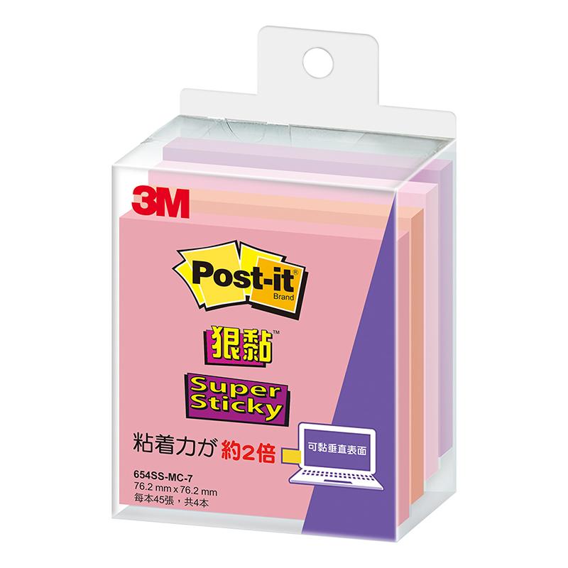 3M利貼狠黏便條紙 654SS-MC-7