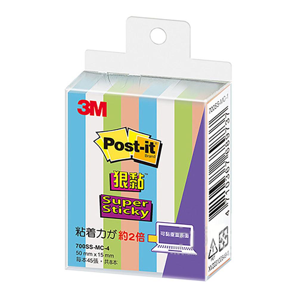 3M利貼狠黏標籤紙 700SS-MC-4