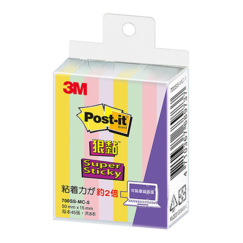 3M利貼狠黏標籤紙 700SS-MC-5