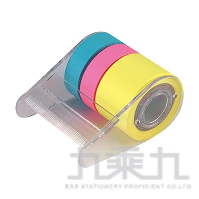 螢光捲型便條紙3色(黃) SN662