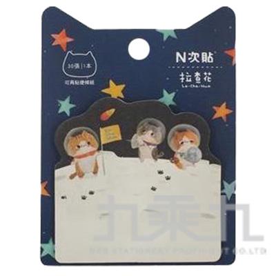 95#拉查花-3X3造型便條紙-登入月球 62121