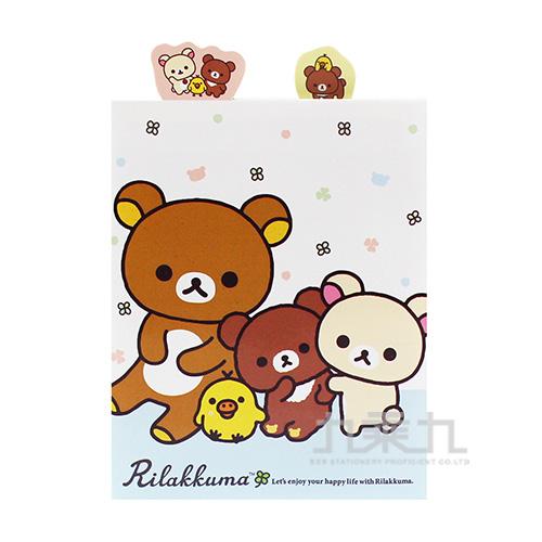 拉拉熊四折造型便利貼-幸運草版 RK13421C
