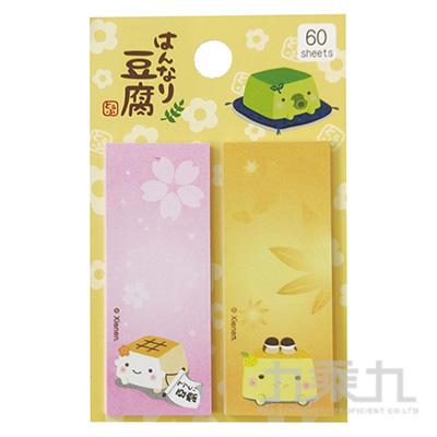 KRT 溫柔的豆腐便利貼  021539