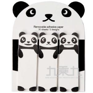 熊貓便利貼-三胞胎9309902