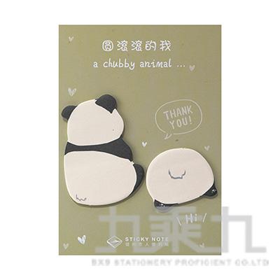 便利貼(圓滾滾的我-熊貓 22829