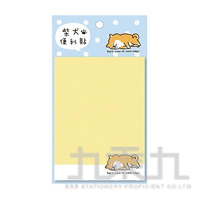 柴犬長型便利貼-黃 UEMG0203