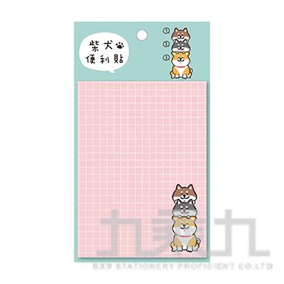 柴犬長型便利貼-粉 UEMG0204