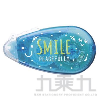 KOKUYO 好黏便利貼 雙面膠帶 2018限定版-SMILE